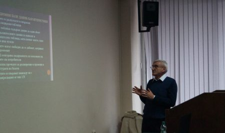 Колеж ОМЕГА представи лекция в ДНТ